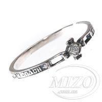 Кольцо «Господи спаси и сохрани мя» с цирконом 1229
