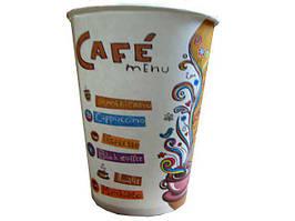 "Одноразовый стакан бумажный, 250 мл, ""№80 Cafe Menu"" (Маэстро)"