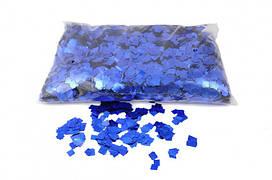 Конфетти квадратики синий. Вес:50гр.