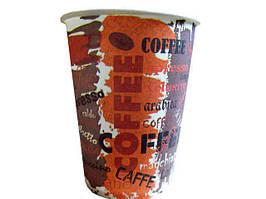 """Стаканы бумажные 340 мл, """"№65 Coffee"""" (Маэстро), 50 шт/пач"""