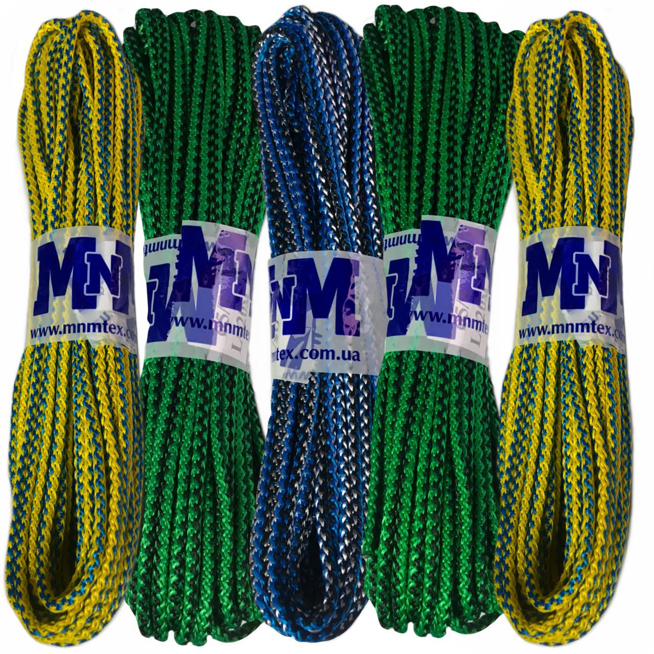 Верёвки плетёные Ø5mm  L=20m цветные