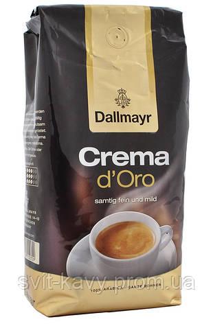 Кофе зерновой Dallmayr Crema d'Oro 1 кг., фото 2