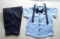 Летние костюмы для мальчиков и девочек