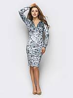 Элегантное велюровое принтованое платье с V-вырезом Modniy Oazis серый 90260/1, фото 1