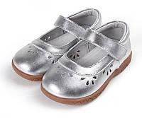 Детские Туфли Boocora, размер 28,30,32