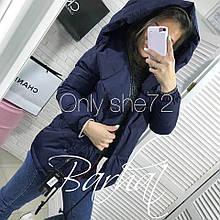 Женская куртка, плащёвка + синтепон 300, р-р 42-44; 44-46 (тёмно-синий)