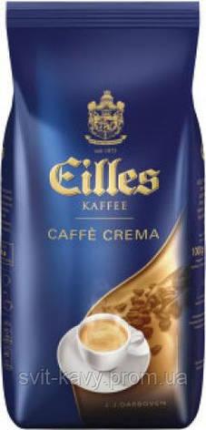 Кофе в зернах Darboven EILLES Gourmet Cafe 500г. , фото 2