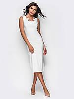Восхитительное офисное платье-футляр Modniy Oazis белый 90262/1, фото 1