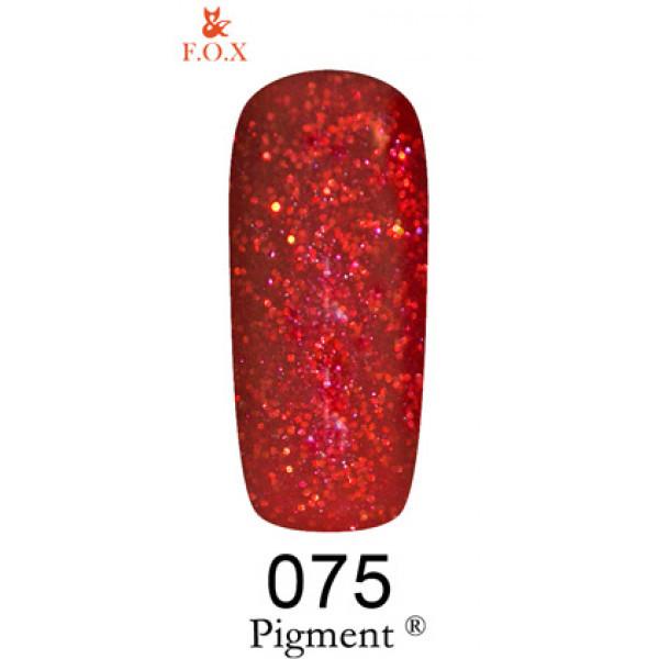 Гель лак Fox Pigment 075