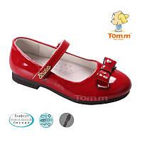 Нарядные туфли бренда Tom.m для девочек (р. 26 - 31)