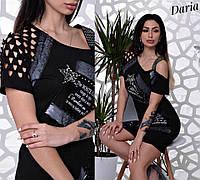 Платье женское производство Турция черного цвета