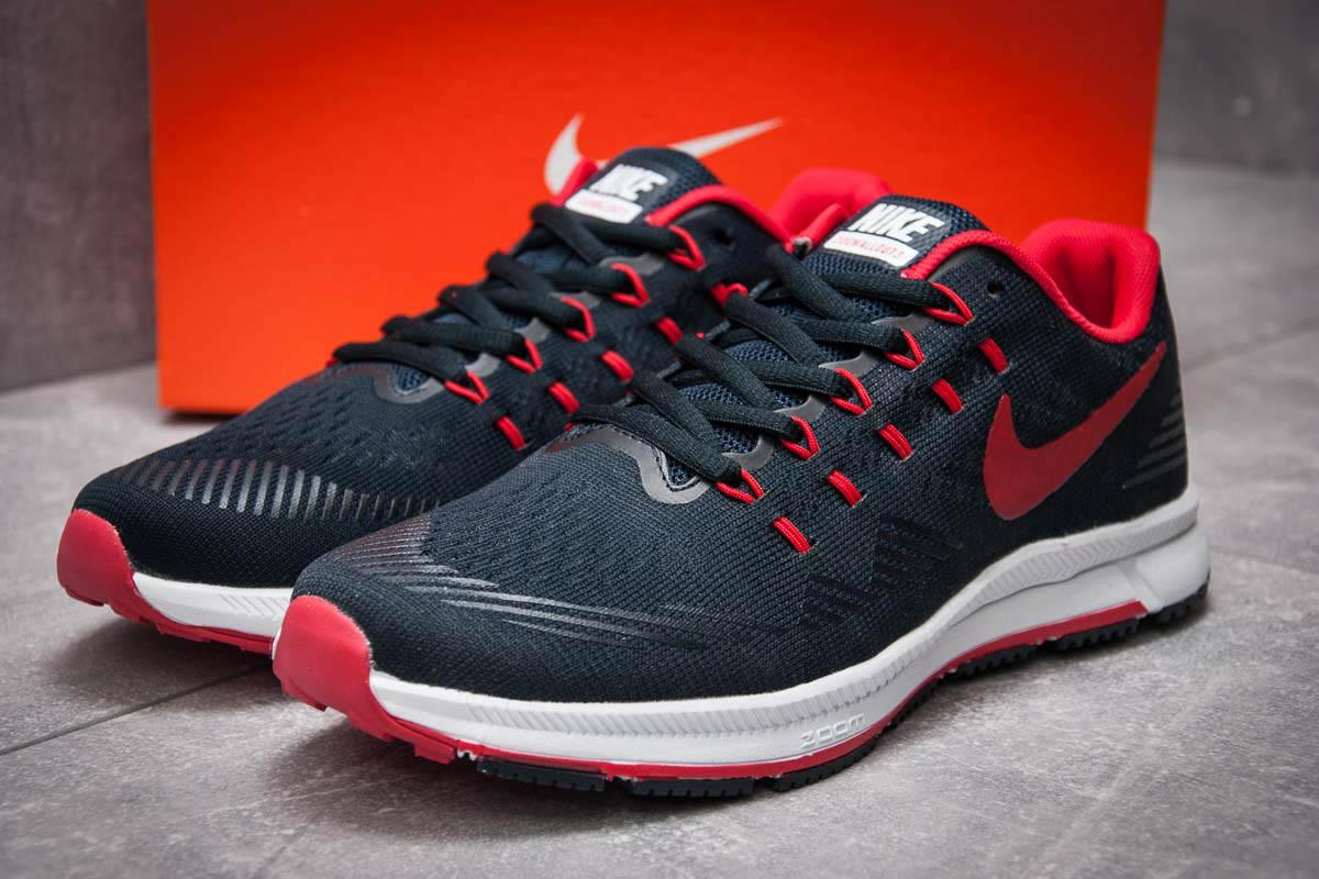 Кроссовки мужские в стиле Nike Zoom All Out 3, темно-синий (12733),  [