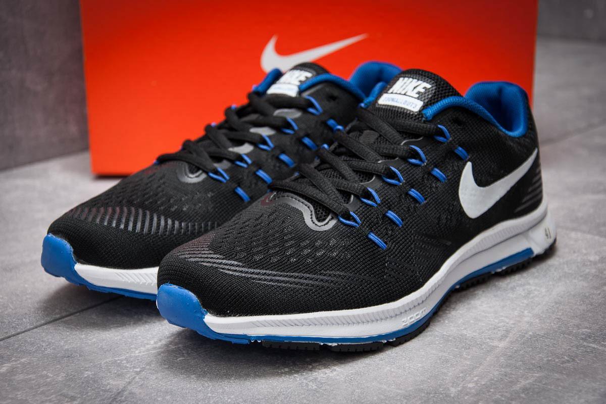 Кроссовки мужские в стиле Nike Zoom All Out 3, черные (12734),  [  42
