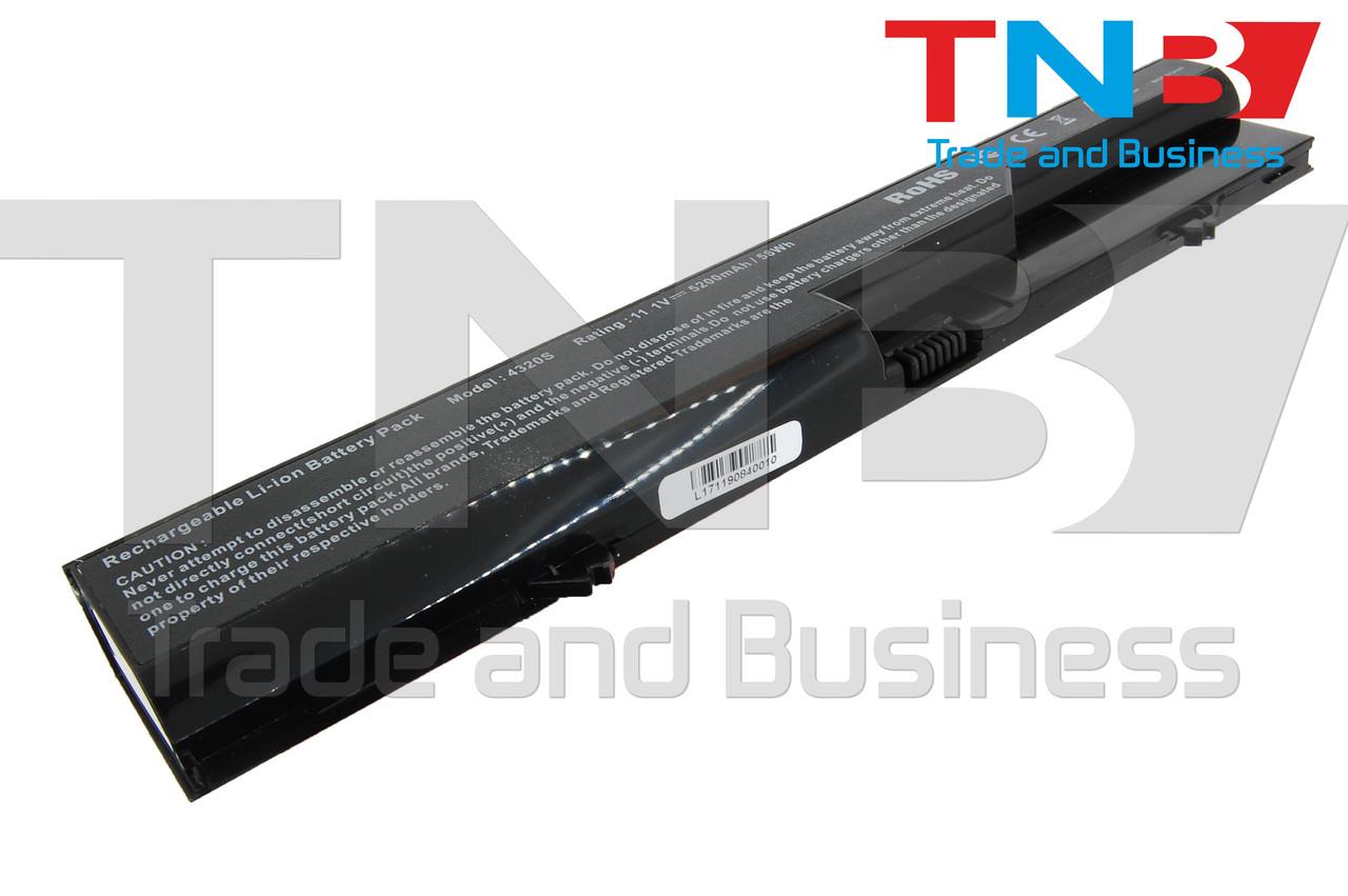 Батарея HP HSTNN-I86C-5 10.8V 5200mAh