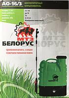 Аккумуляторный опрыскиватель Белорус МТЗ АО-16/3. Опрыскиватель Белорус МТЗ