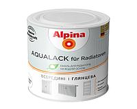 Эмаль акриловая ALPINA AQUALACK FUR RADIATOR для радиаторов отопления 2,5л