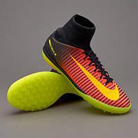 Детская футбольная обувь многошиповки Nike Jr MercurialX Proximo 2 II TF