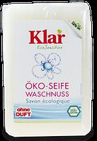 Органическое твердое мыло с мыльным орехом, Klar, 100 гр