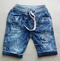 Детские джинсовые шорты на мальчиков 2-4 года