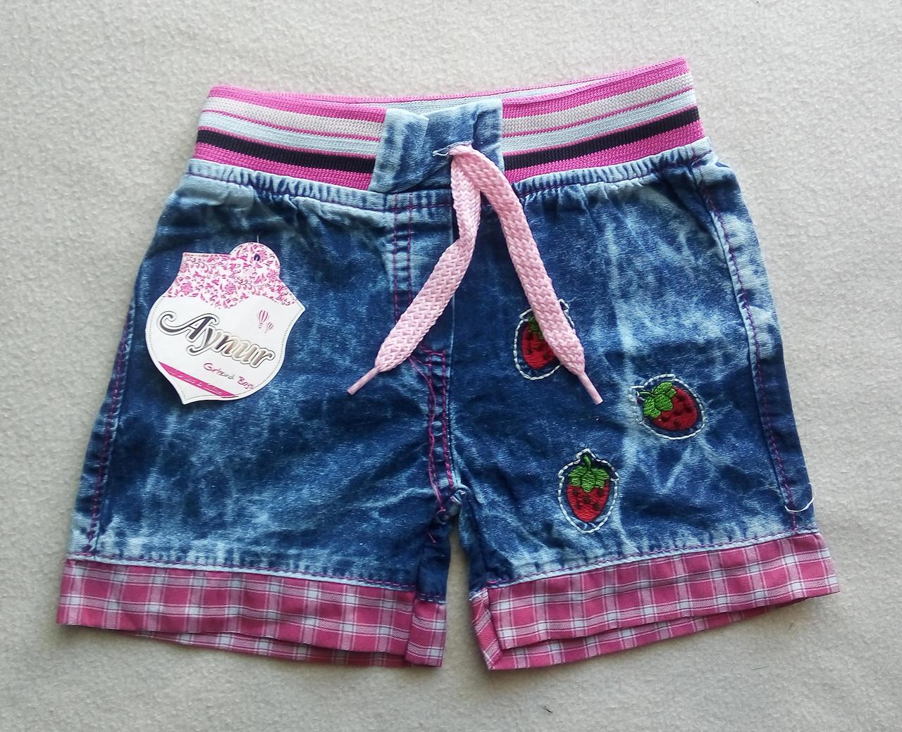 Детские джинсовые шорты для девочек 1-5 лет