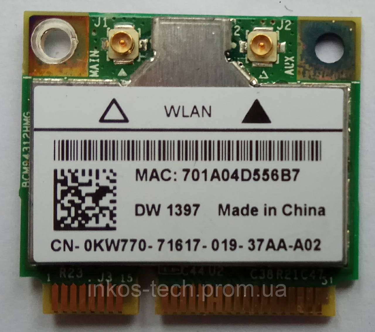 BROADCOM DELL 1397 WINDOWS 8.1 DRIVER DOWNLOAD