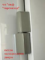 Петли для холодильной двери