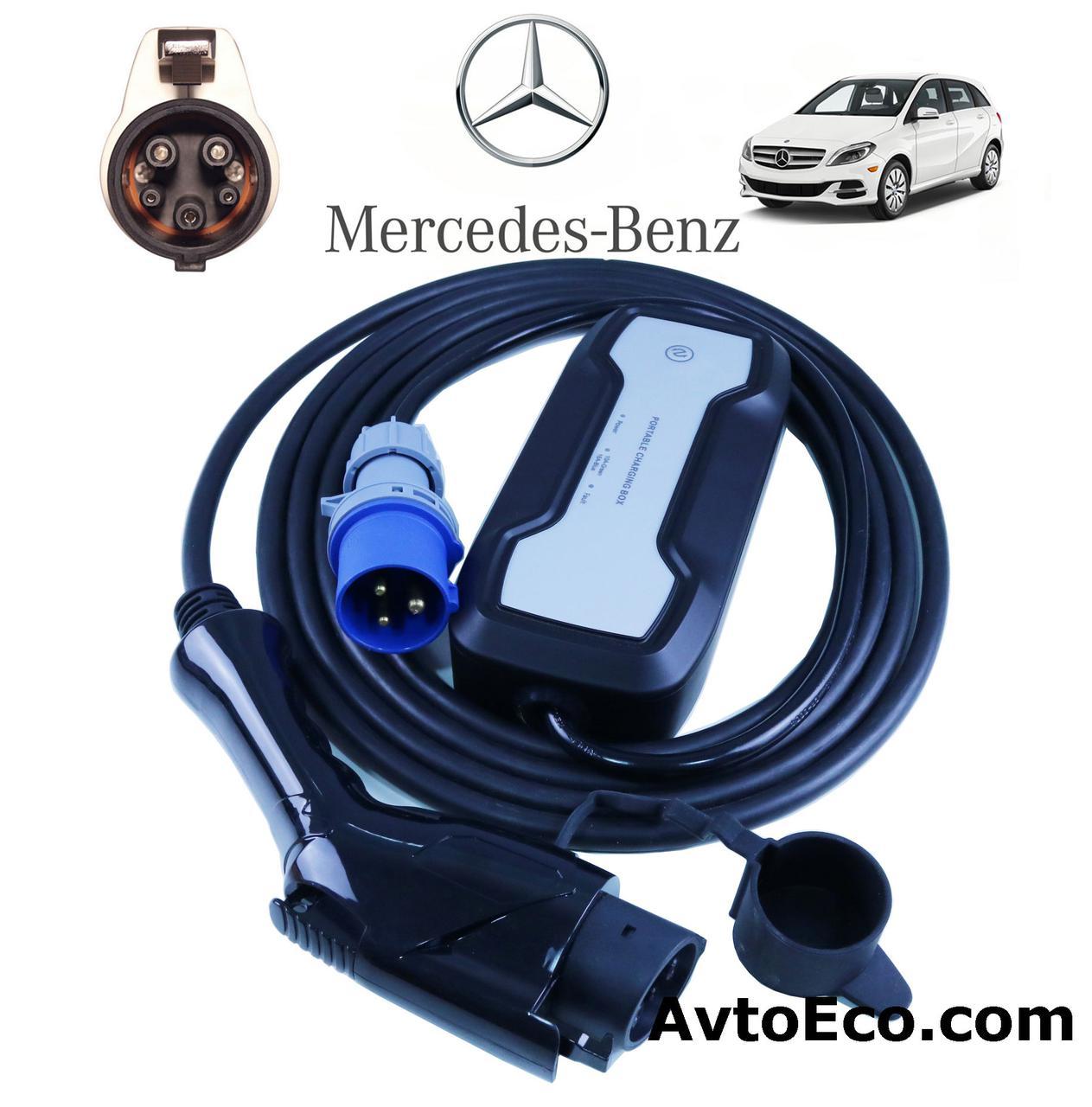 Зарядное устройство Besen для электромобиля Mercedes-Benz B-class Electric Drive J1772-16A