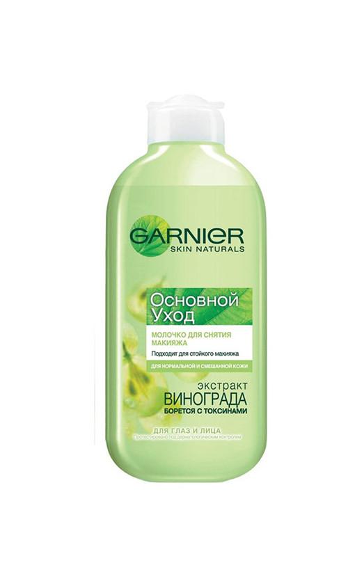 Garnier - Основной Уход - Молочко - Для нормальной кожи  200 мл