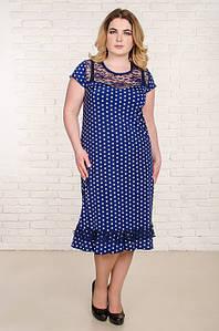 Платье большого размера Венеция в горох с коротким рукавом 50-52 р