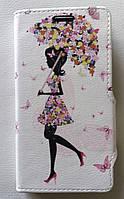 Чехол-книжка Kolor для Leagoo M9 зонтик (1007)