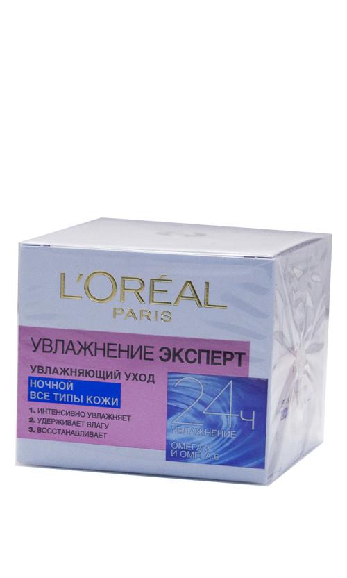 Loreal Увлажнение Эксперт  Крем Увлажняющий ночной для всех типов кожи  50 мл Код товара 20886