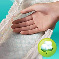 Подгузники Pampers Active Baby-Dry Размер 3 (Midi) 5-9 кг, 124 шт  ТМ: Pampers