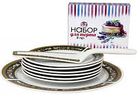 """Набор для торта """"Египет"""", блюдо Ø27см, 6 тарелок Ø18см и лопатка 27см (керамика)"""