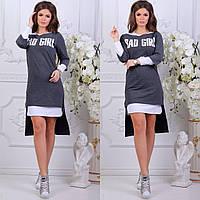 Платье двойка женское- купить оптом и в розницу со склада Одесса 7км