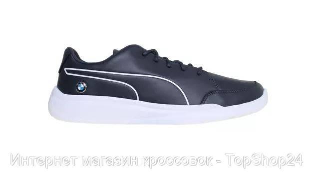 Кроссовки Puma BMW MS Casual 30598901