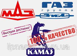 Термостат ГАЗ, КАМАЗ (t 70 град.) (латунь) (пр-во Прогресс)