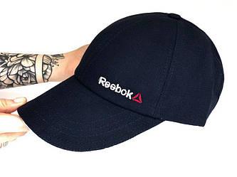 Спортивная кепка Reebok темно-синего цвета