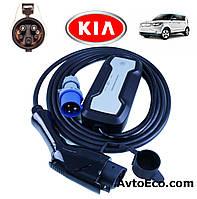 Зарядное устройство Besen для электромобиля KIA Soul EV J1772-16A