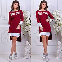 Платье женское со шлейфом Bad Girl (42 44 46 48) (цвет красный) СП