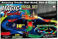 Magic Tracks на 388 деталей Очень дешево