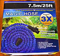 Длина 7,5 метров, шланг с насадками для полива X-hose Икс-хоз садовый поливочный шланг