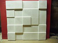 """Пластиковая форма для изготовления 3d панелей """"Квадрат"""" 50*50 (форма для 3д панелей из абс пластика), фото 1"""