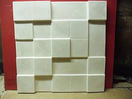 """Пластикова форма для виготовлення 3d панелей """"Квадрат"""" 50*50 (форма для 3д панелей з абс пластику)"""