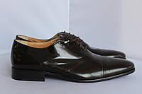 Мужские туфли San Marina 41р., фото 1