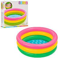 Детский надувной бассейнintex 58924 Радуга маленький для детей , объём: 68л, вес: 0,55кг, от 1 до 3 лет
