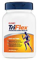 GNC TriFlex Fast Acting 120 caplets