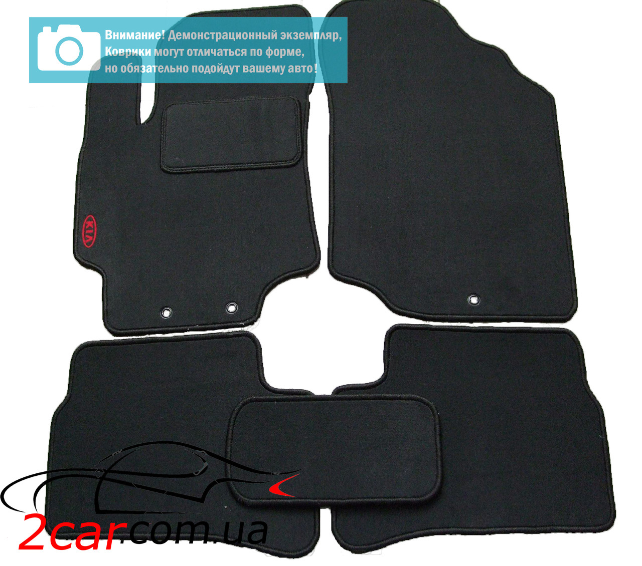 Текстильные коврики в салон для Daewoo Sens (1997-) (чёрный) (Stingray