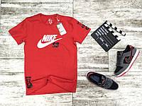 Футболка Nike SB RED