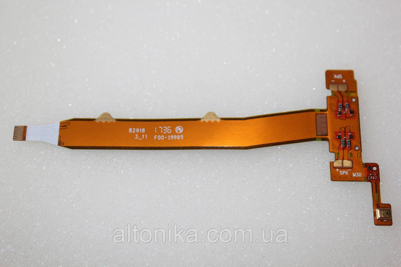 Шлейф для смартфона Lenovo A6020a46 MAIN FPC