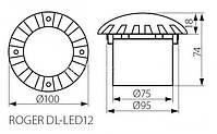 Светильник грунтовый Kanlux Roger DL-LED12W IP66, фото 2